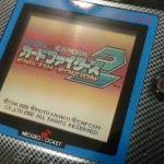 ngp-flash-cart-6